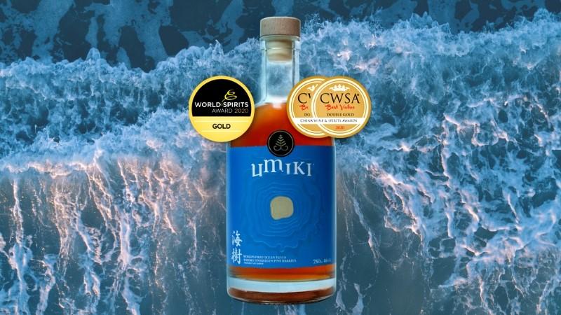 Umiki Ocean Flavor Whisky Banner