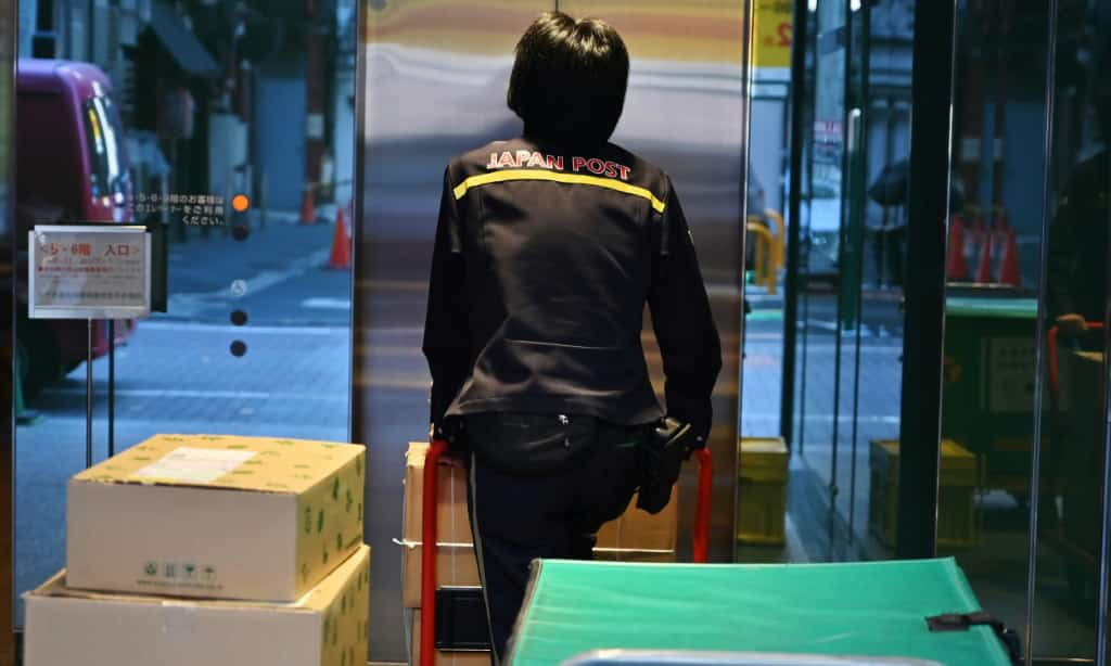 Undelivered Mail Japan.afp