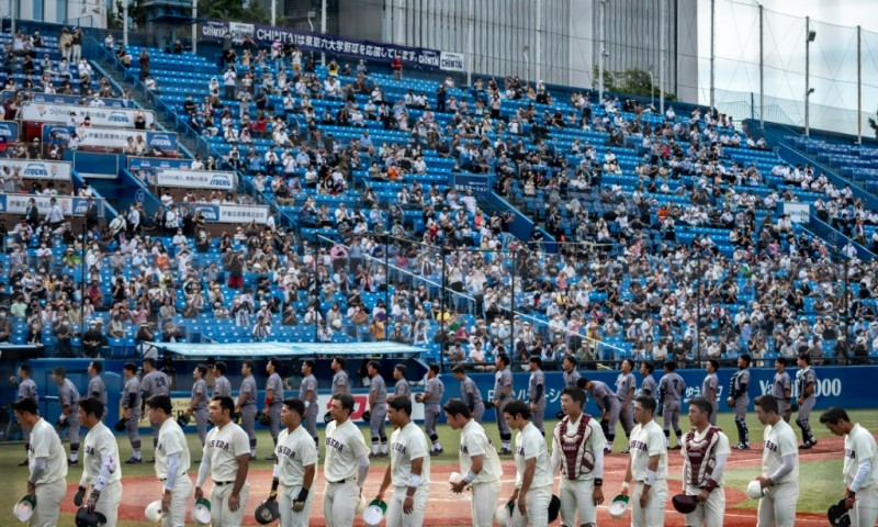 University Baseball in Japan