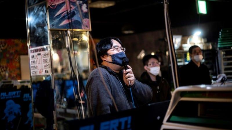 Urban Japan Gaming Community