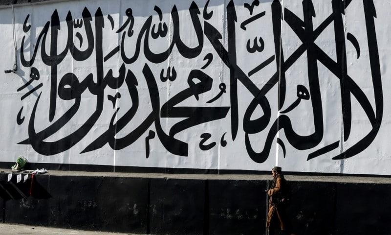 Wall Mural in Kabul