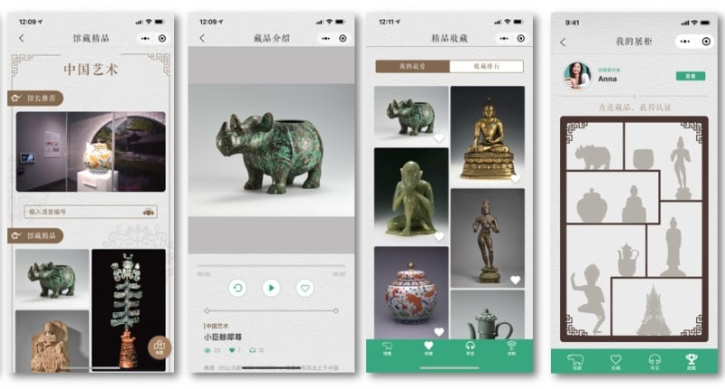 WeChat Museum Collab