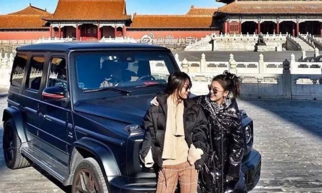Women Drove into Beijing's Forbidden City Sparked Outrage Over 'Privilege'