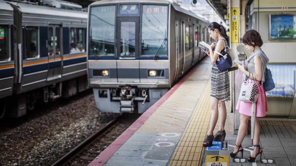 Women in Sannomiya Station, Kobe Japan - Yu-Jen Shih