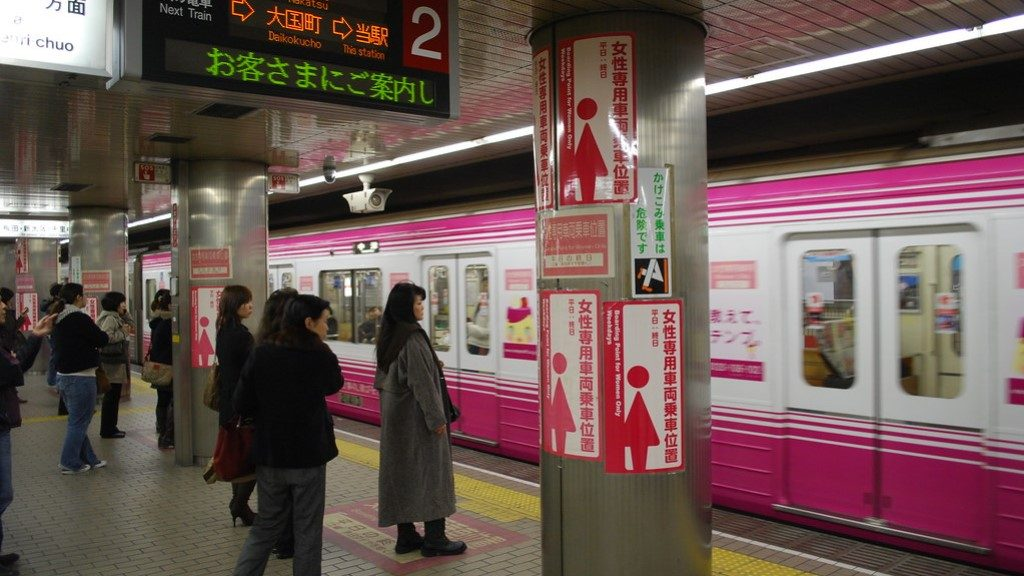 Women only section - Osaka Station - Kenton