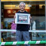 Hong Kong Artists and Journalists say Self-Censorship has Already Begun