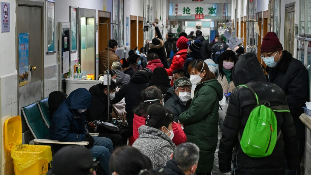 Wuhan Red Cross Hospital in January 2020.afp
