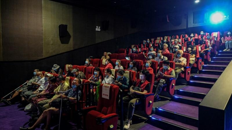 Xin Mu Theater