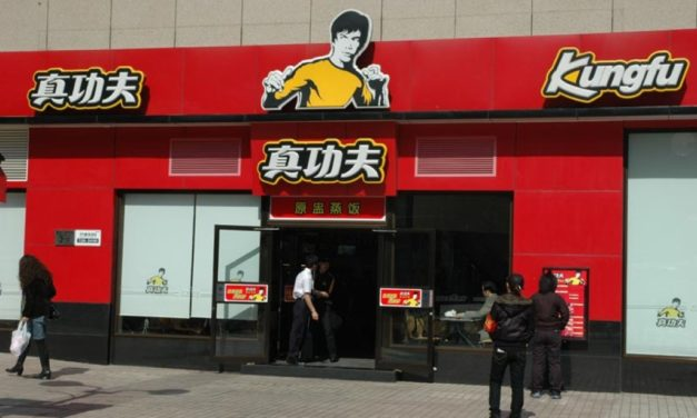 Bruce Lee's Daughter Sues Fast Food Chain for $30M Over Image Rights