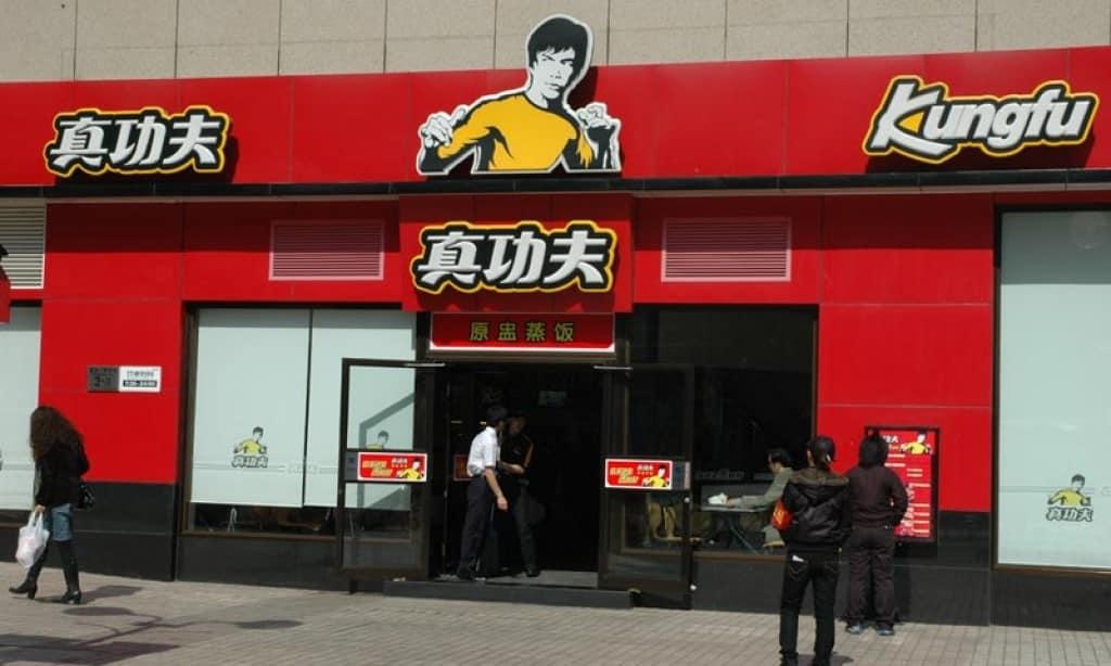 Zhen Gonfu - Beijing, China Circa 2008 ©Edward Liu