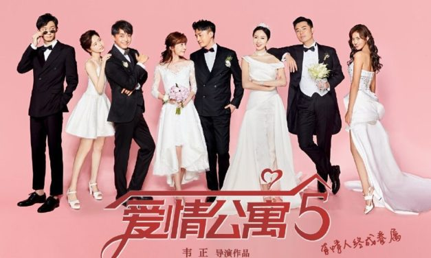 Chinese Version of Friends Releases Final Season
